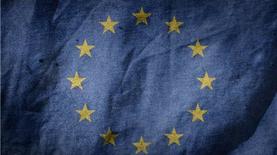 ЕС выделит Украине €32,5 млн на поддержку регионального развития