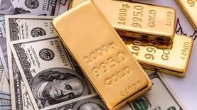Международные резервы НБУ уменьшились до $18,4 млрд