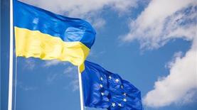 Еврокомиссия выделит Украине 1 млрд евро