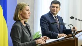 Могерини подтвердила готовность ЕС выделить Украине €1 млрд