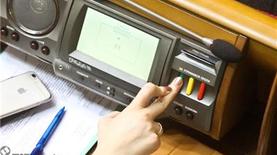 Верховная Рада назначила главу Счетной палаты