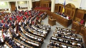 Депутаты отказались ввести среднесрочное бюджетное планирование