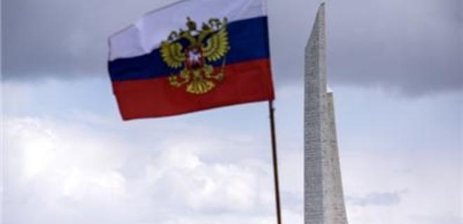 Состоятельные россияне массово получают второе гражданство - СМИ