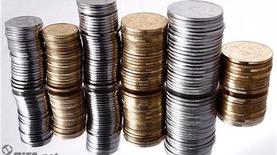 НБУ утвердил правила округления сумм наличных расчетов