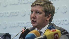Нафтогаз планирует выйти на рынок евробондов - Коболев