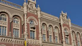 ПриватБанк погасил кредит НБУ на 2,3 млрд грн