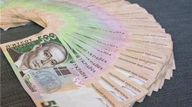 Процентные ставки по банковским вкладам снизились