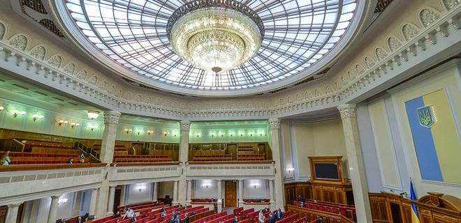 Верховная Рада ввела институт иностранного финансового посредника