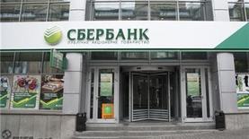 """НБУ не разрешил беларусам выкупить """"дочку"""" Сбербанка"""