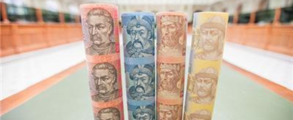 ГФС насчитала в Украине больше тысячи миллионеров