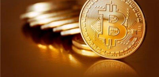 Капитализация криптовалют упала ниже $300 млрд