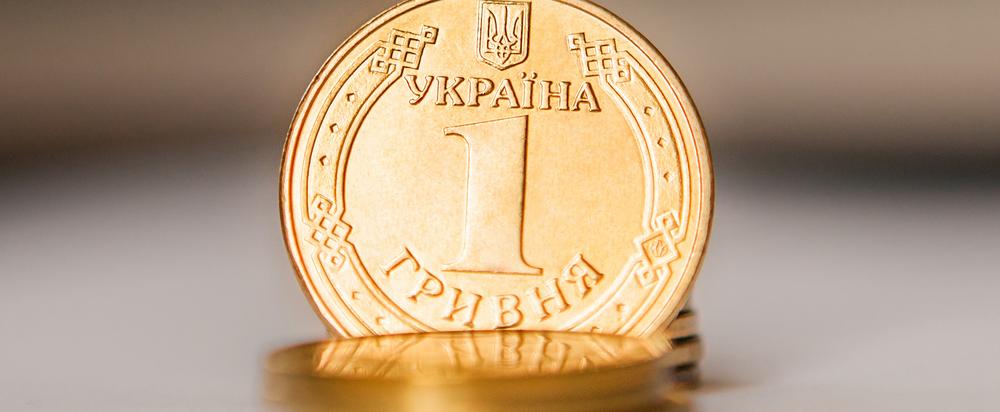 Кредитный портфель украинских банков вырос на 0,3% в марте