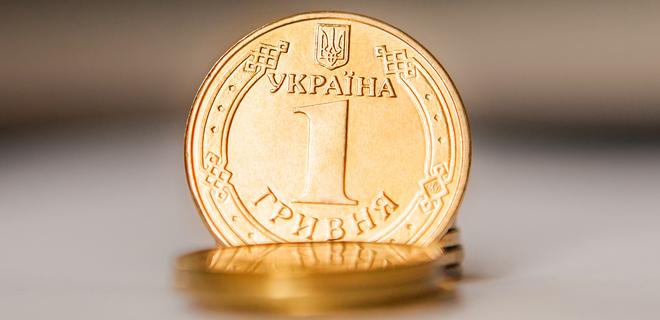 В январе-марте ВВП Украины вырос более чем на 3%