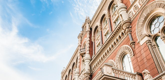 НБУ дополнил требования к планам докапитализации банков