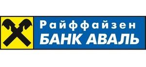 """""""Райффайзен Банк Аваль"""""""