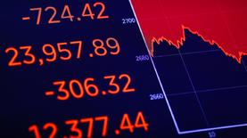 Индексы на Московской бирже снижаются на 8-10%