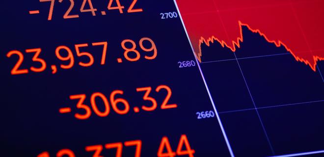 НКЦБФР открыла доступ к реестру фондовых специалистов