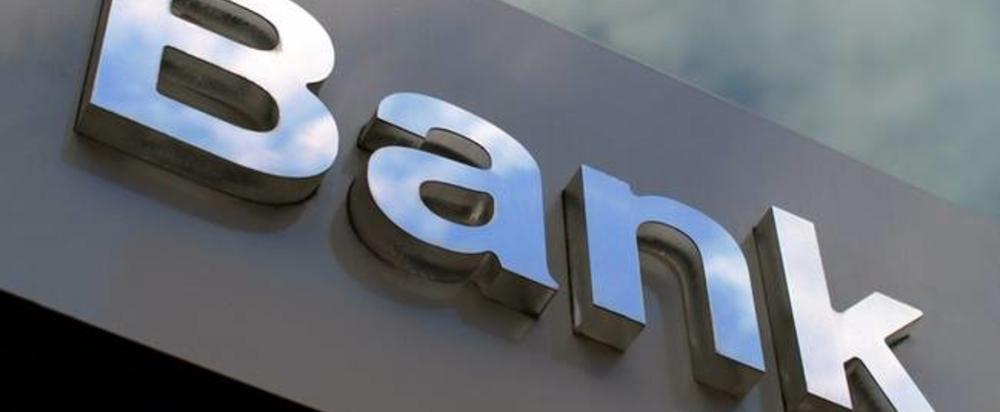 Два украинских банка готовятся объединиться