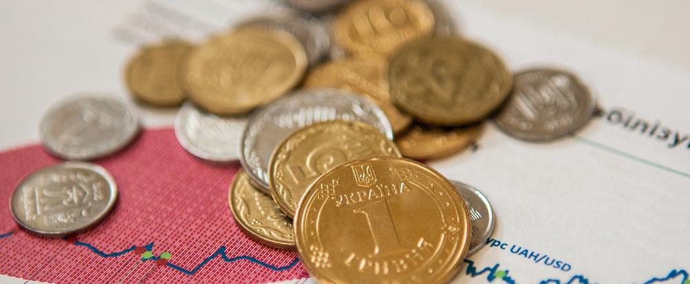 НБУ сохранил прогноз роста экономики Украины на этот год