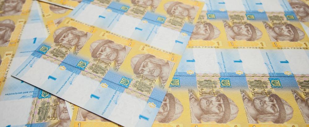 Киевлянин пытался переслать в Гонконг 24 кг гривневых купюр