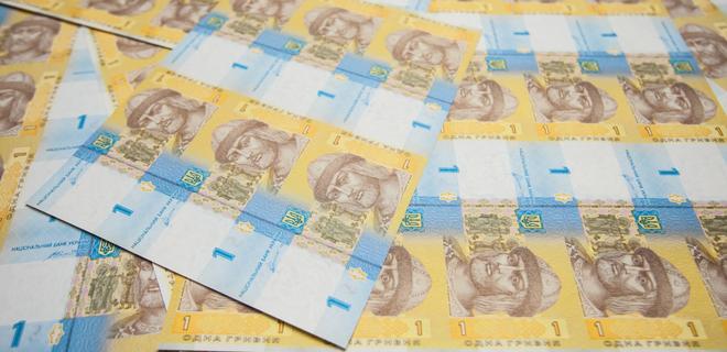 Ощадбанк начал две процедуры финансовой реструктуризации