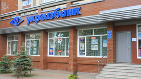 Укргазбанк сделал шаг к приватизации – Данилюк