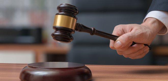 Держатель бондов ПриватБанка обратился в украинский суд