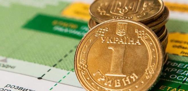 Курсы валют НБУ на 05.05.2018
