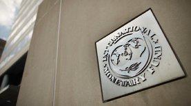 Минфин ожидает транша от МВФ осенью