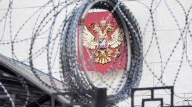 Госдума РФ одобрила в первом чтении санкции против США