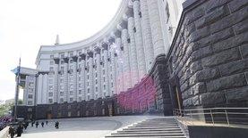В официальной прессе опубликовано решение о назначении Маркаровой