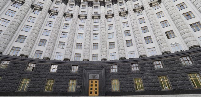 Минфин одолжил 901 млн грн на внутреннем рынке