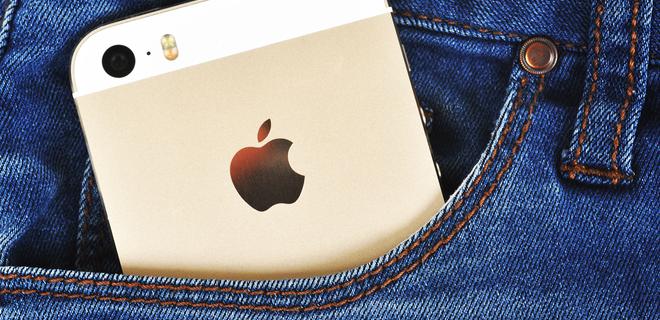 В ближайшие месяцы в Украине запустят Apple Pay - СМИ
