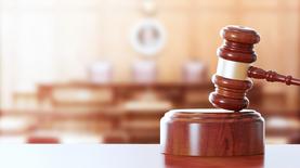 Суд вынес решение в пользу НБУ по национализации ПриватБанка