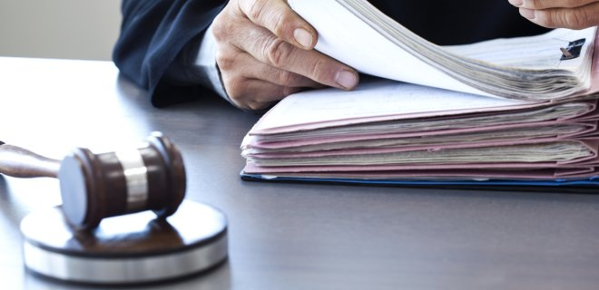 Суд разрешил Укрэксимбанку требовать 1,7 млрд грн у Укрподшипника