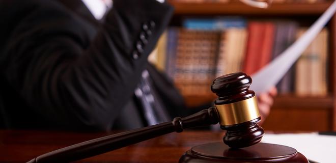 Суд обязал НБУ вернуть 976 млн грн банку Финансовая инициатива
