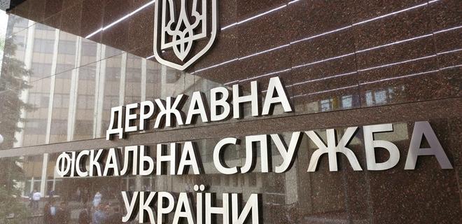 ГФС инициирует изменение правил подачи отчетности