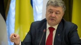 Эстония предоставила Украине помощи на 10 млн евро - Порошенко