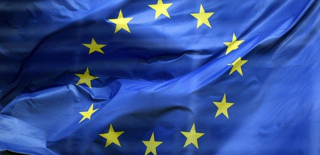 Европарламент 12-13 июня рассмотрит выделение Украине €1 млрд