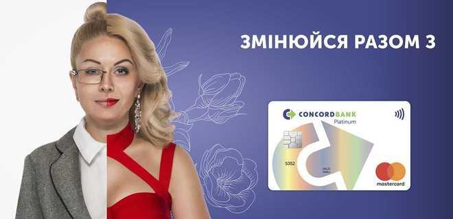 Паспортный контроль без очереди с mastercard